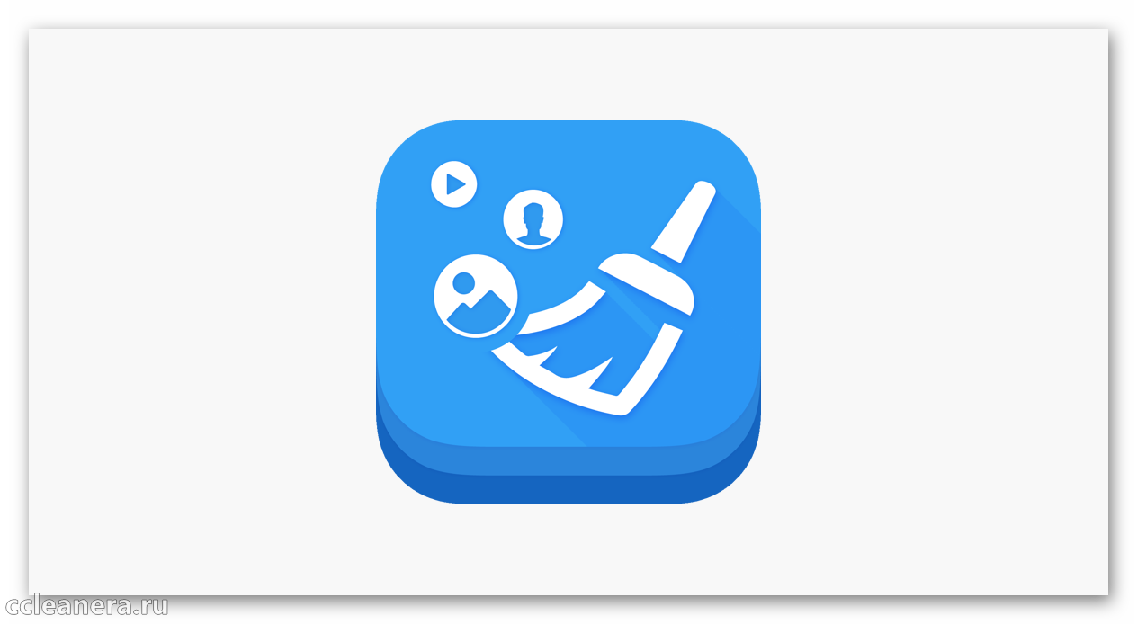 Clean Duplicate Item логотип