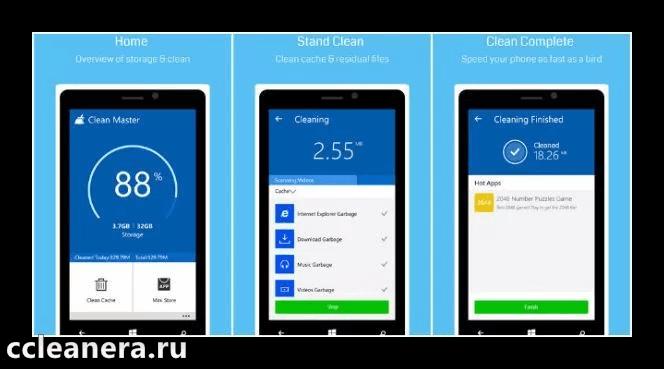 Clean Master Windows Phone