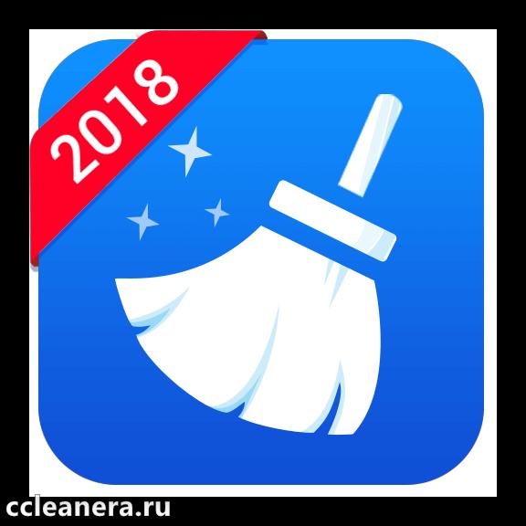 Логотип Smart Cleaner