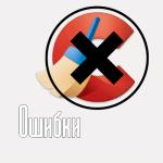 Ccleaner не устанавливается на Windows решения проблемы